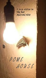 pomehouse6666.jpg
